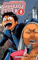 couverture, jaquette Shinjuku Fever 8  (Delcourt Manga)