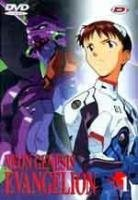 Neon Genesis Evangelion édition SIMPLE  -  VO/VF