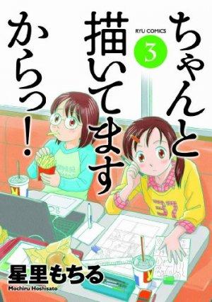 Chanto Kaitemasu Kara! 3 Manga