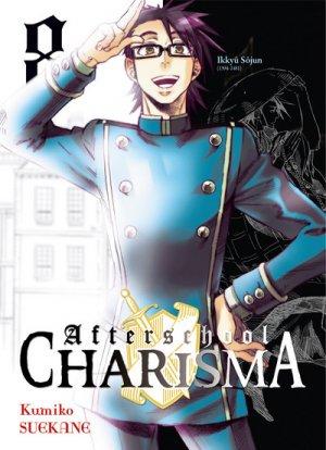 Afterschool Charisma 8