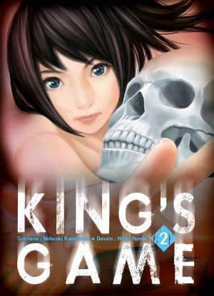 King's Game T.2