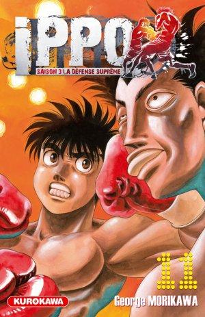 couverture, jaquette Ippo 11 Saison 3 : La Défense Suprême (Kurokawa)