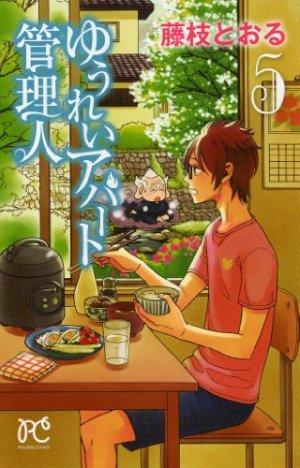 Yûrei Apartment Kanrinin 5 Manga