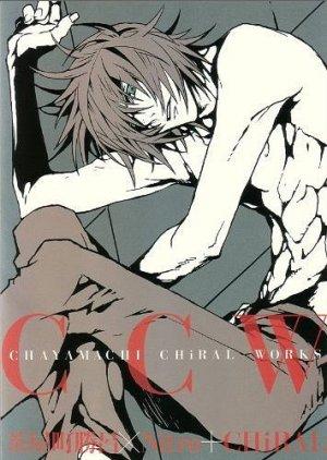 CCW - Chayamachi Chiral Works
