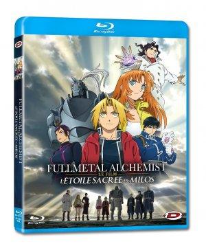 couverture, jaquette Fullmetal Alchemist - Film 2 - L'Etoile Sacrée de Milos 1 Réédition Blu-ray (Dybex)