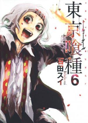 couverture, jaquette Tokyo Ghoul 6  (Shueisha)