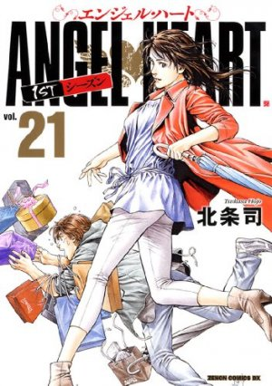couverture, jaquette Angel Heart 21  (Tokuma Shoten) Manga