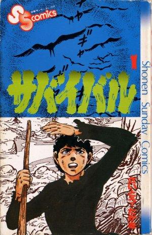 Survivant édition Japonaise