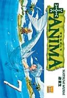 couverture, jaquette +Anima 7  (Taifu Comics)