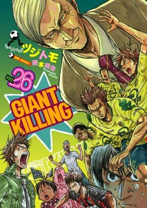 Giant Killing # 26