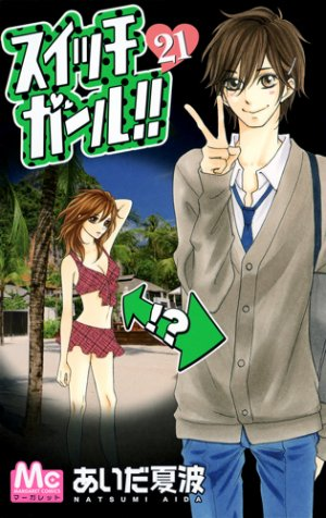 couverture, jaquette Switch Girl !! 21  (Shueisha)
