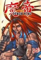 Demon King T.15