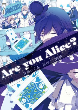 couverture, jaquette Are You Alice? 7  (Ichijinsha)