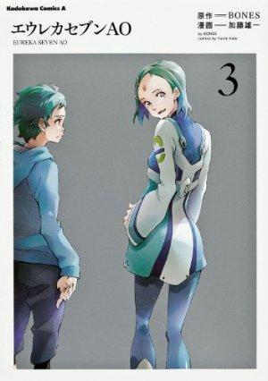 Eureka Seven Ao 3 Manga