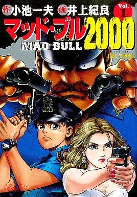 Mad Bull 2000 édition Simple