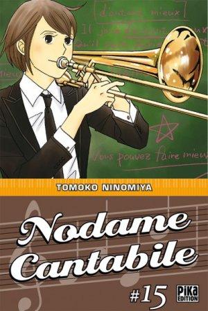 couverture, jaquette Nodame Cantabile 15  (Pika) Manga