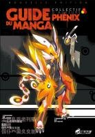 Guide Phénix du Manga