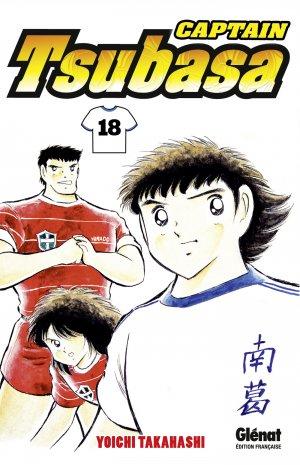 couverture, jaquette Captain Tsubasa 18 Réédition Française (Glénat Manga)