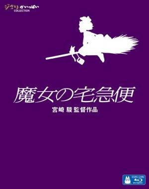 Kiki la Petite Sorcière édition Blu-ray Japonais
