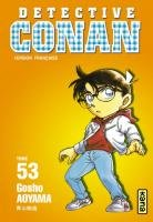 Detective Conan #53