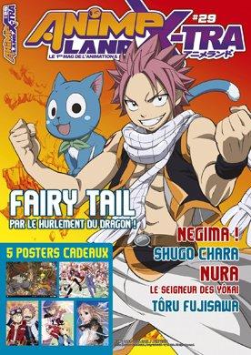 Animeland # 29