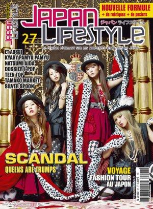 Japan Lifestyle #27