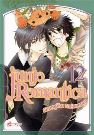 Junjô Romantica # 12