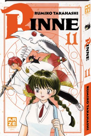 Rinne # 11