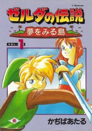 Zelda no densetsu - Yume wo miru shima édition Simple