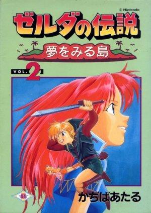 Zelda no densetsu - Yume wo miru shima 2 Manga