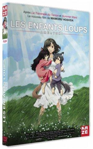 Les Enfants Loups, Ame & Yuki édition DVD