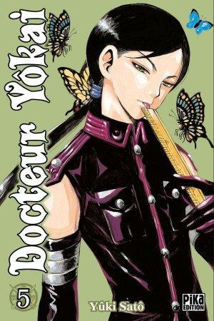 couverture, jaquette Docteur Yôkai 5  (Pika)