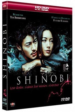 Shinobi édition HD-DVD