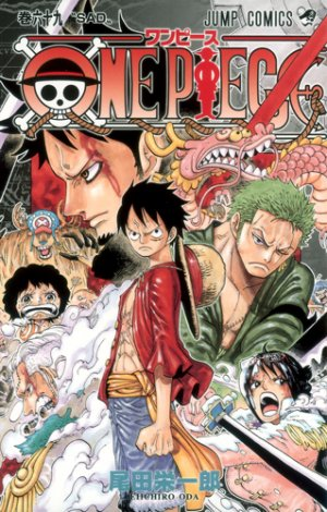 One Piece # 69
