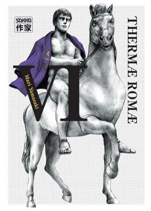 Thermae Romae #6