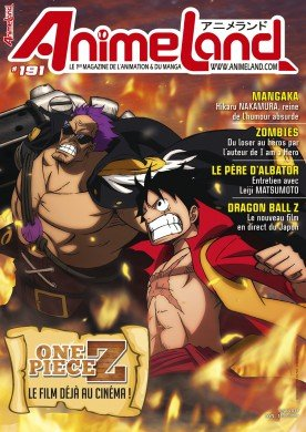 Animeland # 191