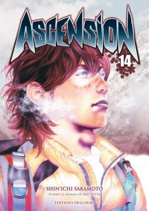 Ascension #14