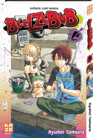 Beelzebub #14