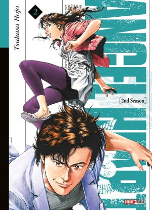 couverture, jaquette Angel Heart - Saison 2 2  (Panini manga)