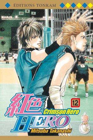 couverture, jaquette Crimson Hero 12  (Tonkam)