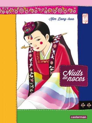 couverture, jaquette Nuits de noces   (casterman manga)
