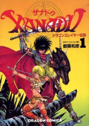 Xanadu - Dragon slayer densetsu édition Simple