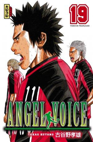 couverture, jaquette Angel Voice 19  (kana)