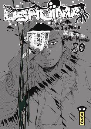 Ushijima # 20