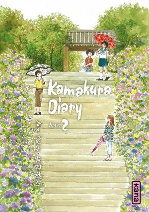 Kamakura Diary # 2