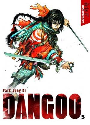couverture, jaquette Dangoo 5  (soleil manga)