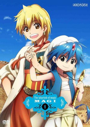 Magi - The Labyrinth of Magic édition Simple