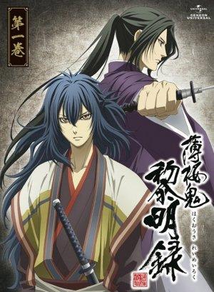 Hakuouki Reimeiroku édition Limited Edition