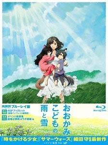 Les Enfants Loups, Ame & Yuki édition JP