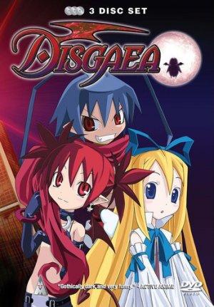 Disgaea édition Integrale version UK